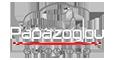 papazoglou-logo-inv